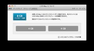 スクリーンショット 2013-10-27 10.54.32 PM
