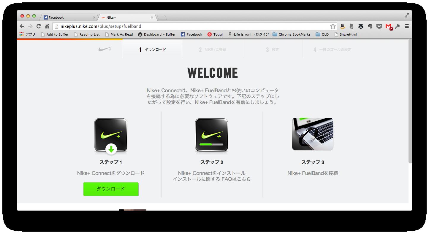 (販売終了しました)NIKE FuelBand SEを買ったよ | Life is run!!