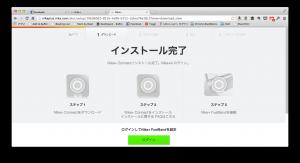 スクリーンショット 2013-11-08 11.51.21 PM
