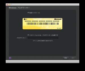 スクリーンショット 2013-11-02 11.53.27 PM