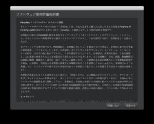 スクリーンショット 2013-11-02 11.45.31 PM