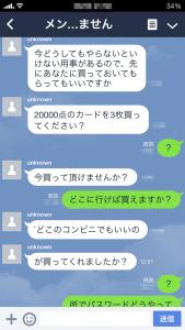 IMG_0856