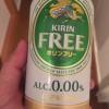 KIRIN FREE キリンフリー  ビール大好きな僕がノンアルコール ビールを飲んでみた その4