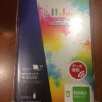 実家に子供達の成長を見てもらうためにiPad Air + MVNO(IIJ mio)を購入しました IIJ mio セットアップ編