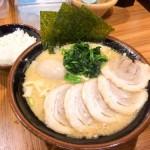 壱角屋 メトロ西葛西店でチャーシュー麺を食べる まさに家系ラーメンでした