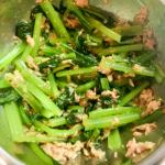 簡単!小松菜苦手でも大丈夫なレシピ小松菜とツナのサラダえを紹介