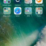 iOS10.0.2でもiPhoneとBluetoothイヤホンの接続が悪い