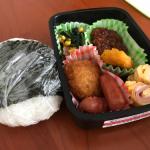 久々のお弁当はやっぱり戸惑う。〜2017/07/18 パパが作る子供のお弁当〜