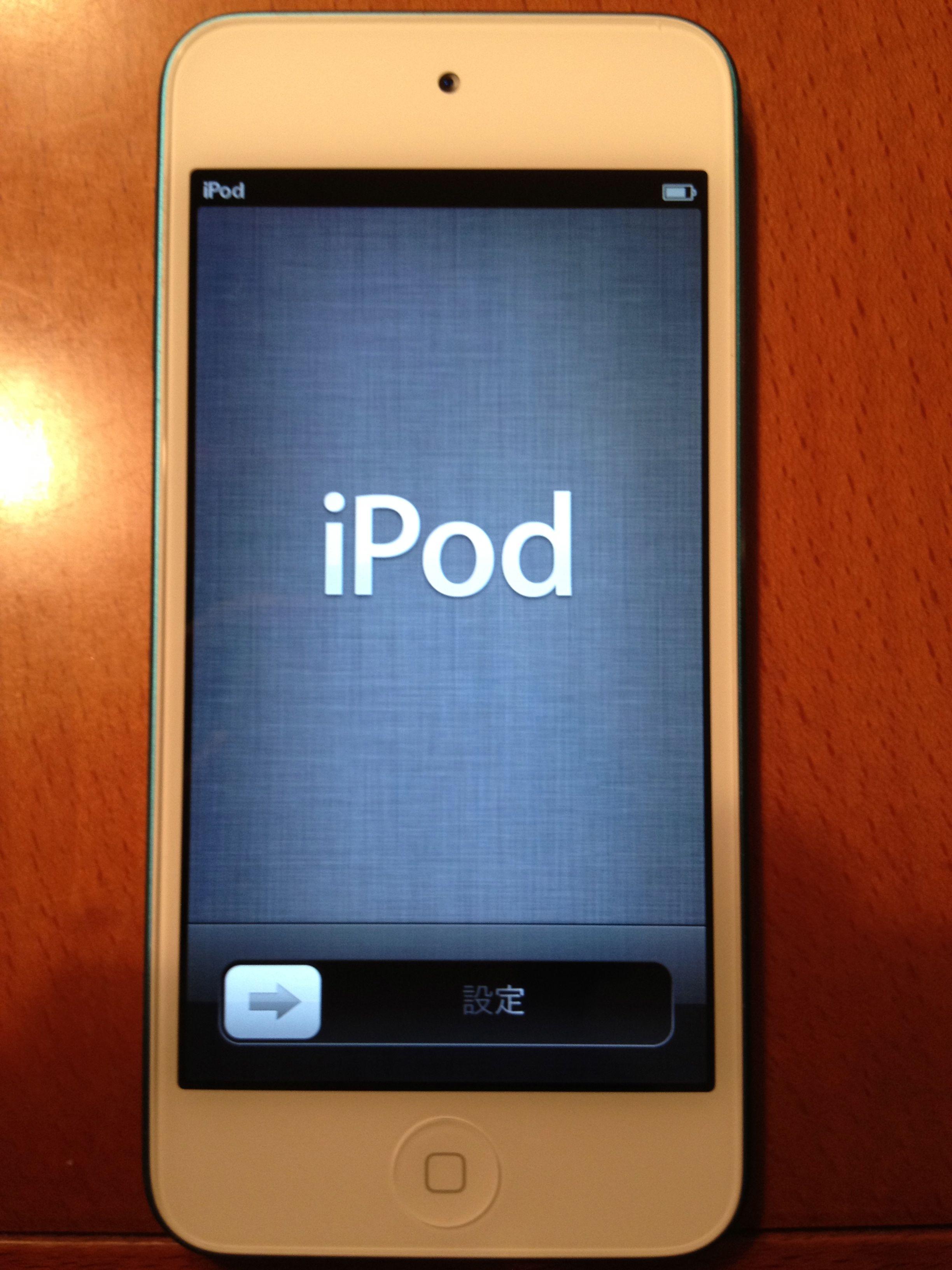 iPod touch第5世代を購入しました