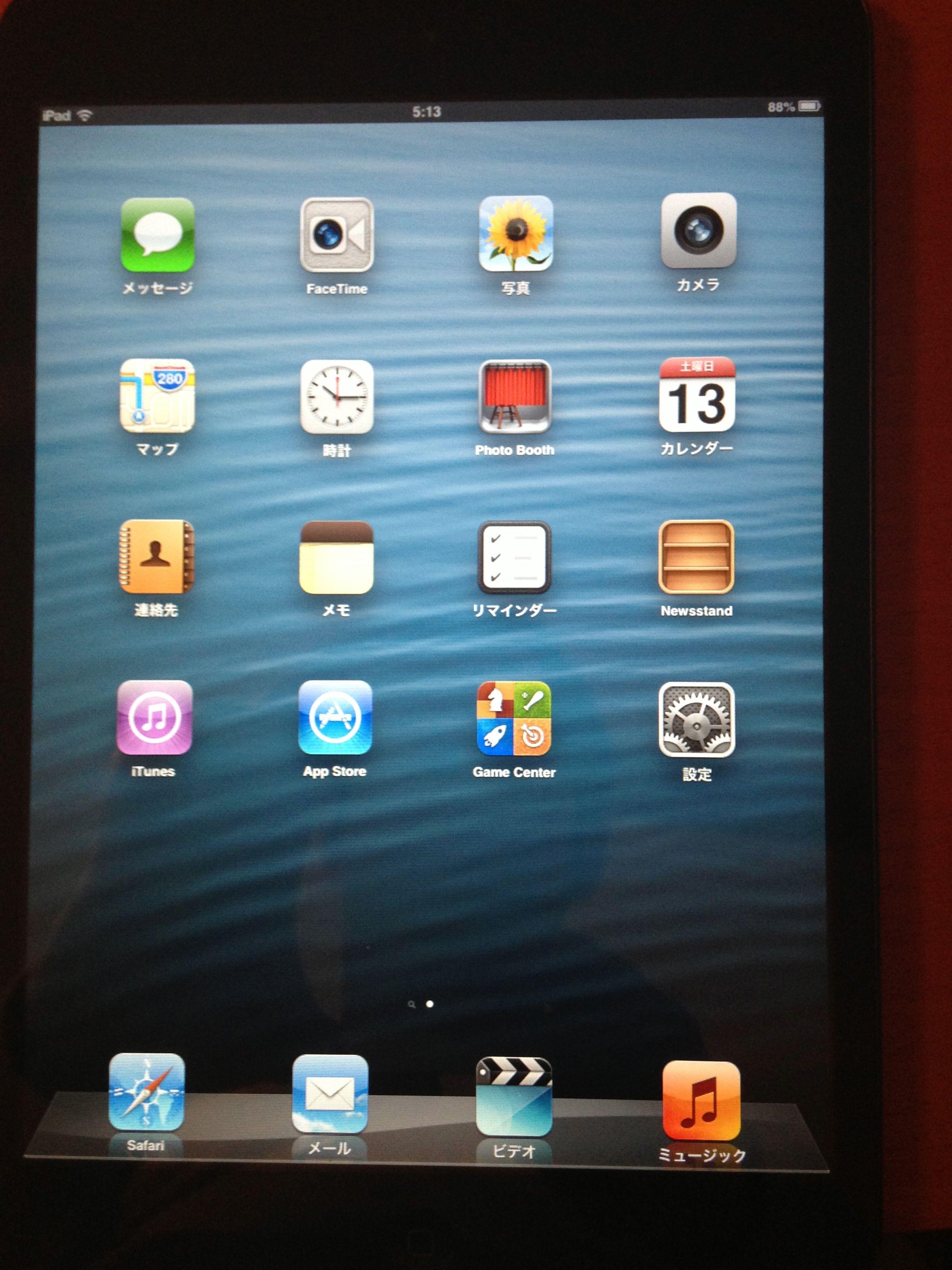 iPad minを購入しました
