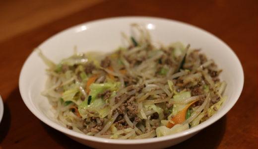 簡単レシピ! 野菜炒めを包丁を使わないで作るたった一つの方法 〜野菜炒めのセットを買ってこよう!