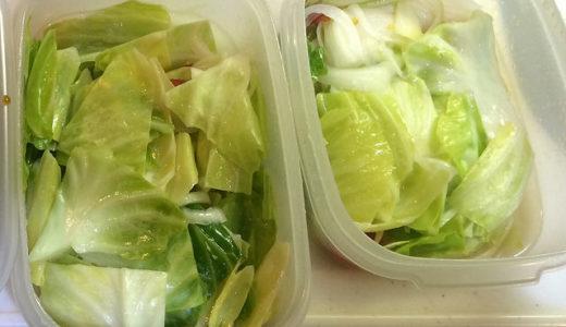 キャベツと玉ねぎとミニトマトでマリネ 程よい酸っぱさ 作り置きにもなる 切って漬けるだけ