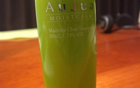 Aujua MOISTCALM オージュア・モイストカーム 僕はこのシャンプーで頭皮の痒みが治まりました