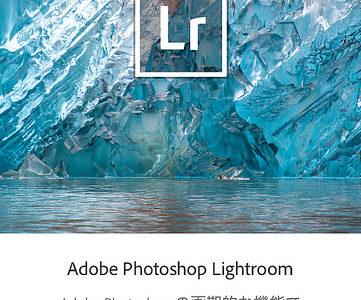 iPhoneでLightroomを使ってみよう ちょっと加工しただけで写真の雰囲気が変わる