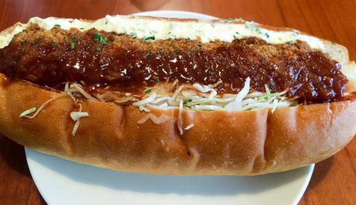西葛西で美味しいパンを食べたいならリヨン・セレブに行こう 【江戸川区】