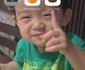 年末なので僕のiPhone 5s のホーム画面をご紹介 〜フォルダ編〜
