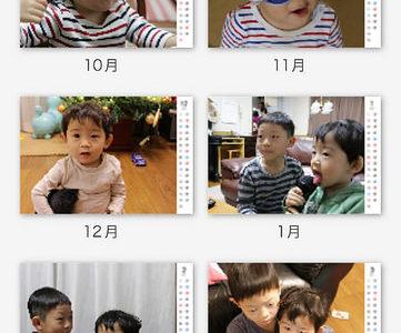 iPhoneにある可愛い我が子の写真を使ってカレンダーを簡単に作ろう! TOLOTがオススメ