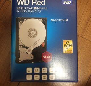 Western Digital WD40EFRXをReadyNASの拡張ディスクとして購入