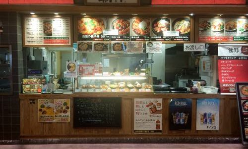 鶏陣 南砂町店 美味しい鳥の丼を食べたいならココがオススメ