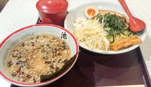 東京豚骨つけ麺を屯ちんスナモ店で食べてきました