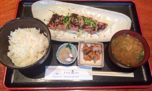 箱崎 茅場町にある「炭火焼 蓮」でランチを食べてきた