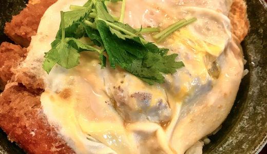 上野にあるとんかつ「かつ仙」で厚切りロースかつ丼を味わう