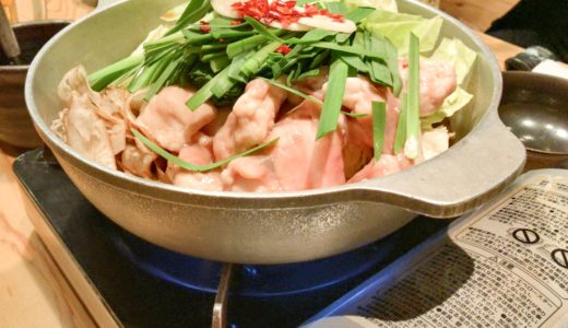 やまや 大崎店で美味しい明太子ともつ鍋を堪能しよう