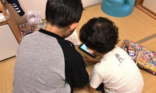 子供同士で楽しく遊びだすと子育ては楽になると思った【パパの子供とのふれあい日記】