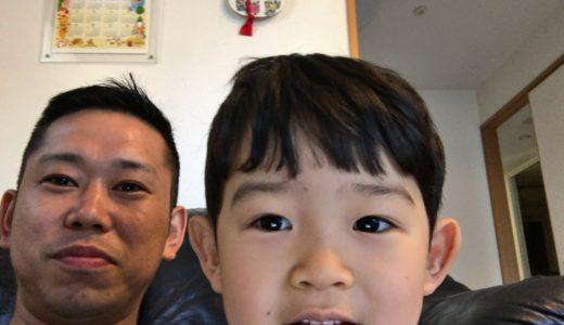 次男と一緒に散髪にいってスッキリした一日【パパと子供のふれあい日記】