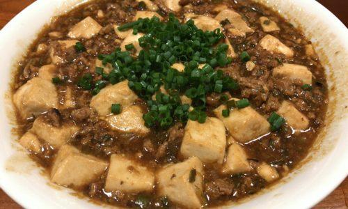 麻婆豆腐を美味しく見た目も美しく仕上げる3つのコツとレシピを紹介