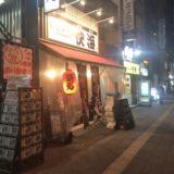 「秋葉原漁港 快海」駅近で新鮮な魚介類が食べられる居酒屋 名物の生サバが旨い!