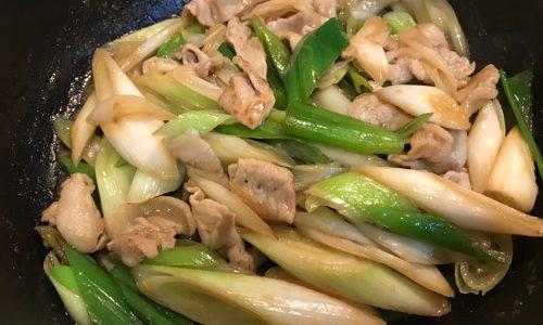 長ねぎと豚肉の味噌しょうが炒めのレシピ