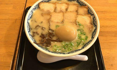 茅場町 吉丸で豚ばらチャーシュー麺を頂く【茅場町 豚骨ラーメン】