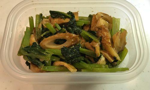 小松菜と油揚げ、竹輪の味噌醤油炒めのレシピ