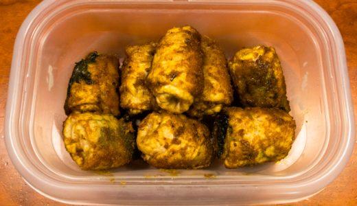 豚ロース肉を使った簡単一品料理「豚肉巻き」のレシピ