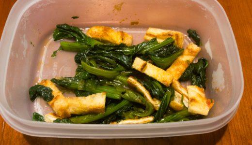 小松菜と油揚げでピリ辛おかずレシピ「小松菜のピリ辛和え」