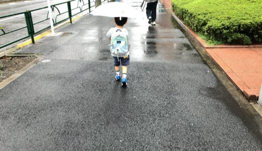 今日も雨【ますじゅんの3行日誌】