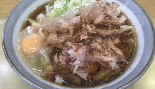 名古屋駅できしめん食べるならJR在来線ホームの「名代きしめん 住よし」へ オススメは「かき揚げきしめん」