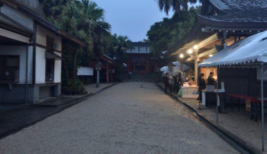 宮崎観光するなら青島の鬼の洗濯板・青島神社へ 空港からも近いのでオススメ