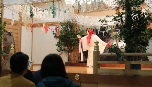 高千穂を訪れるなら夜神楽を見て欲しい