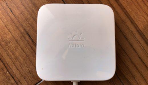 Amazon echoに話しかけてエアコンやテレビを操作する「Nature REMO」