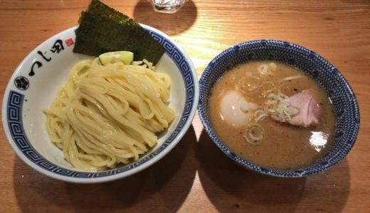 日本橋「つじ田」で絶品のつけ麺をいただく