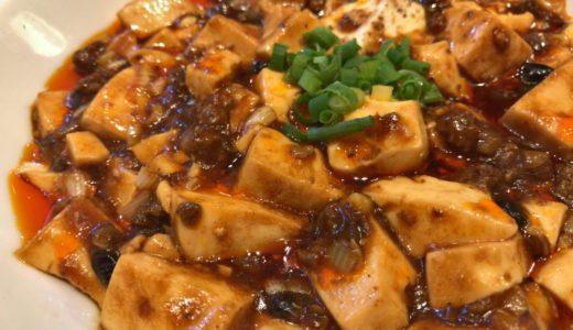 日本橋で痺れる辛さの麻婆豆腐を味わうなら「JASMINE口福厨房 日本橋店」へ