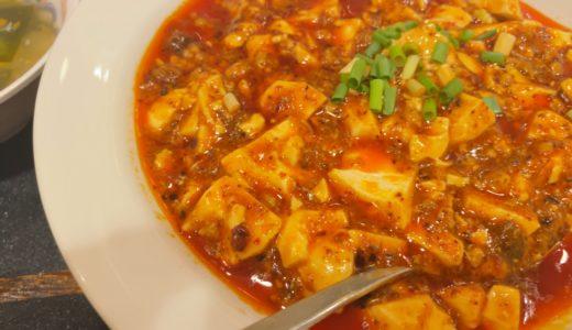 日本橋で辛くて旨い麻婆豆腐を食べるなら「天然居」