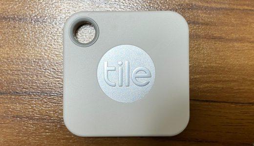 【PR】Tile(タイル)大切なモノを見つけ出す便利なツール