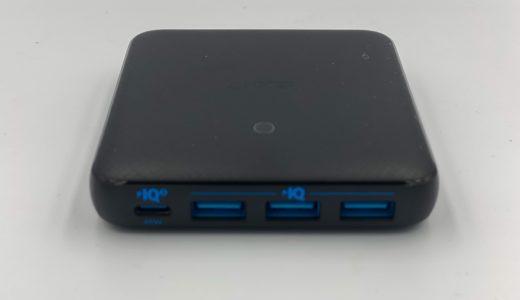Anker PowerPort Atom III Slim (Four Ports)を レビュー ~デスクをスッキリさせたいならオススメのUSB充電ポート~