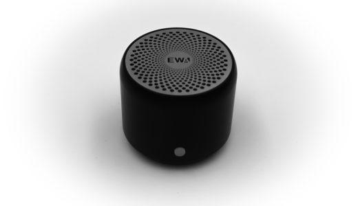 EWA A106 ポータブル Bluetooth スピーカー レビュー ~コンパクトなのに音もよいコスパ抜群のスピーカー~