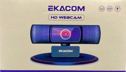 EKACOM Webカメラはリモート会議で使うWebカメラとして最適な一つ