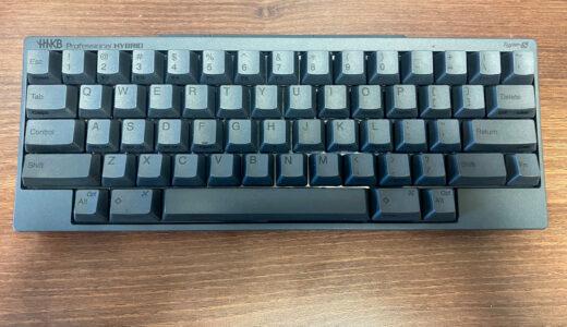 [PR]HHKBはPC/Macで文字打つ作業が長い人には是非使ってみてほしいキーボード